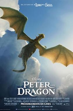http://montserratcentre.com/wp-content/uploads/2015/08/peter-y-el-dragon-250x380.jpg