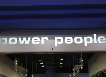 logo-power