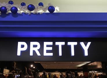 logo-pretty